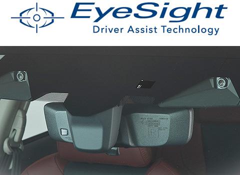 hệ thống eyesight trên xe subaru